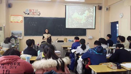 青岛第二中学